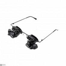 9892A-II 20X Glasses Magnifier