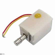 XG-01 Electromagnetic Door Lock [12V]
