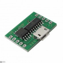 HSC-001 Voice Player Module