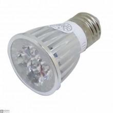 E27 Plant LED Grow Lamp [5W] [111V-240V]