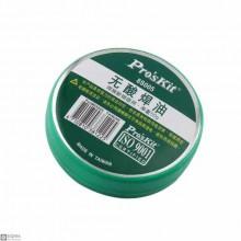 8S005 Soldering Paste Flux [50g]