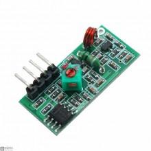 5 PCS RF Wireless Receiver Module [433MHz]