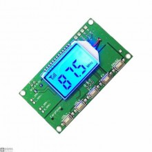 FM Radio Receiver Module With LCD