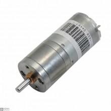 Gear DC Motor 12V 82RPM