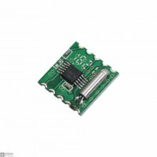 10 PCS RDA5807M FM Stereo Receiver Module