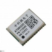 GP-01 GPS-BDS Module