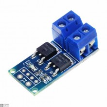 5 PCS Power MOSFET Switch Module [3.3V-20V] [15A]