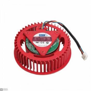 AVC BASA0725R2U Cooling Fan [12V] [1.2A]