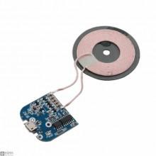 QI Wireless Charger Transmitter Module