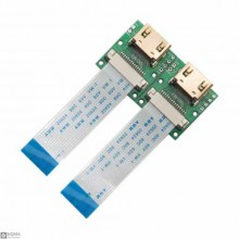 2 PCS CSI To HDMI Cable Extension Module