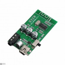 KCX-BT006 Bluetooth Audio Receiver Module