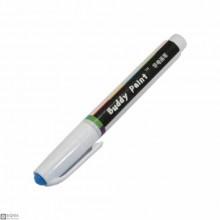 PCB Conductive Gold Pen [INK2200]