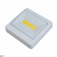 Portable Emergency COB LED Switch Light
